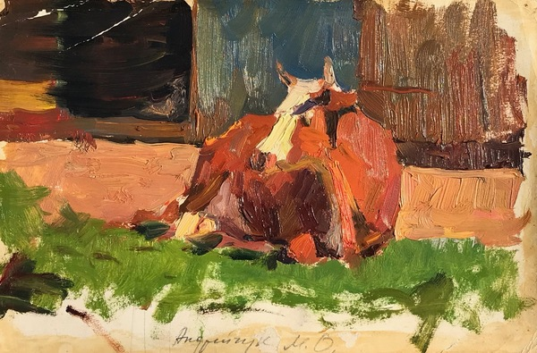 SOLD -  Cow